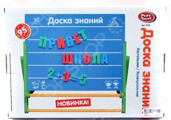 Доска магнитная для ребенка Shantou Gepai с набором букв 0706 доски и мольберты shantou gepai доска для рисования мишка