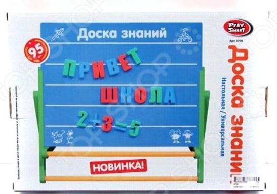Доска магнитная для ребенка Shantou Gepai с набором букв 0706 цена