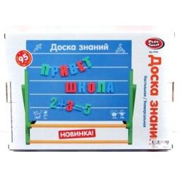 Купить Доска магнитная для ребенка Shantou Gepai с набором букв 0706