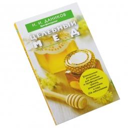 Купить Целебный мед