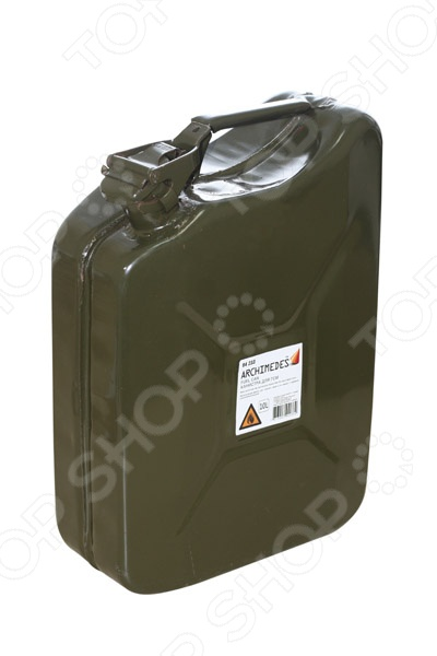 Канистра для ГСМ Archimedes 94234 канистра пластиковая для гсм 10л 62 4 009