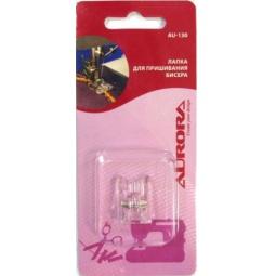 Купить Лапка для швейной машины AURORA AU-130