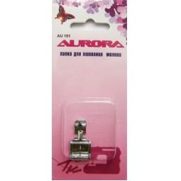 Купить Лапка для швейной машины AURORA AU-101