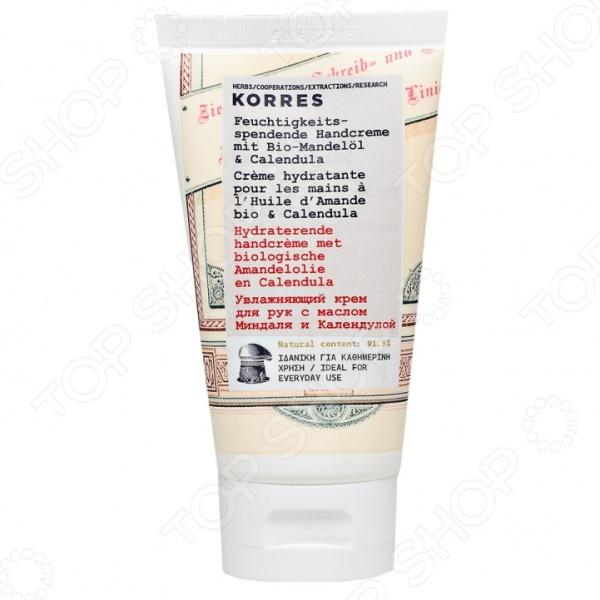 Крем для рук Korres «Масло миндаля и календула»