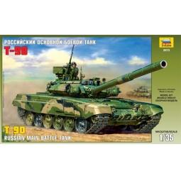 Купить Подарочный набор Звезда российский основной боевой танк Т-90
