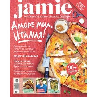Купить Jamie Magazine № 3 (33), март 2015