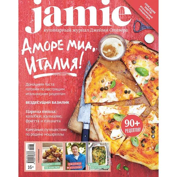 фото Jamie Magazine № 3 (33), март 2015