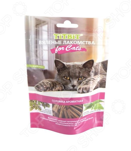 Лакомство для кошек TiTBiT 5149 Вяленая соломка ароматная аппетитное угощение для вашего питомца. Есть множество способов проявить свою заботу в отношении домашнего любимца. Угощение лакомством окажется наиболее приятным и полезным поощрением для кошки.  Восполняет дефицит питательных веществ.  Содержит ферменты, аминокислоты, легкоусвояемый белок, микроэлементы Ca, Mg, P . Особенность вяленых лакомств компании TiTBiT в том, что они произведены по уникальному технологическому процессу. Мясные ингредиенты замачиваются в растворе, обогащенном целебными фитокорректорами. Затем продукт проходит процесс вяления в условиях, которые идентичны естественной сушке на солнце.