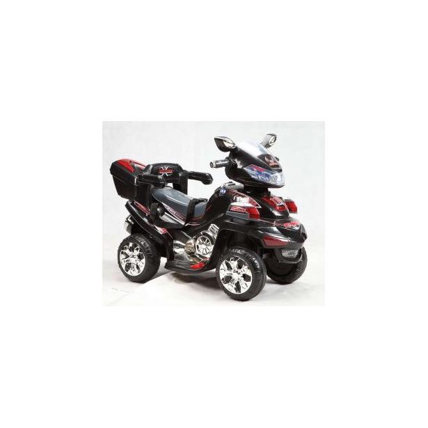 фото Квадроцикл детский электрический Пламенный Мотор 86079