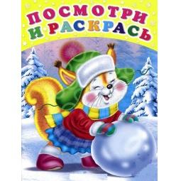 фото Белочка и снежный ком