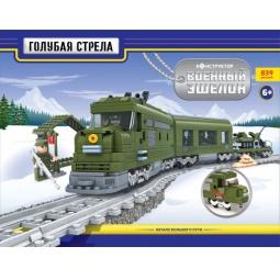 Купить Набор конструктора железнодорожный Голубая стрела «Военный эшелон»