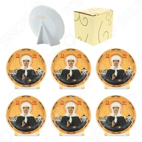 Набор декоративных тарелок Elan Gallery «Матрона Московская» круглый набор декоративных тарелок elan gallery казанская божья матерь круглый
