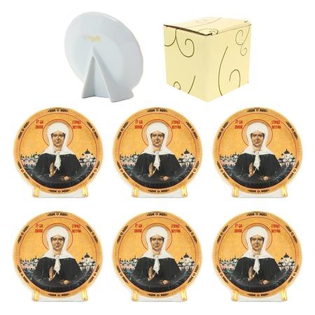 Купить Набор круглых декоративных тарелок Elan Gallery «Матрона Московская»