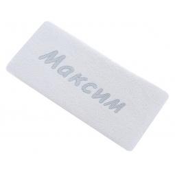 фото Полотенце подарочное с вышивкой TAC Максим. Цвет: белый