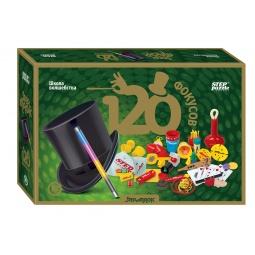 Купить Набор фокусов Step Puzzle «Школаволшебства. 120фокусов»