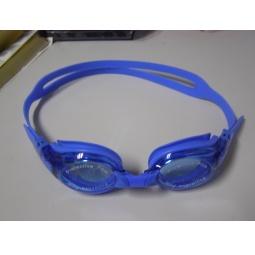 фото Очки для плавания Submarine DRL-G1800. Цвет: синий