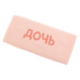 фото Полотенце подарочное с вышивкой TAC Дочь. Цвет: персиковый