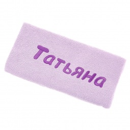 фото Полотенце подарочное с вышивкой TAC Татьяна. Цвет: сиреневый