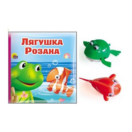 Купить Лягушка Розана (+ заводные игрушки)