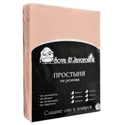 фото Простыня на резинке Сова и Жаворонок. Цвет: светло-розовый. Размер простыни: 180х200 см