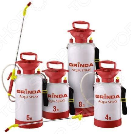 Опрыскиватель Grinda Aqua Spray