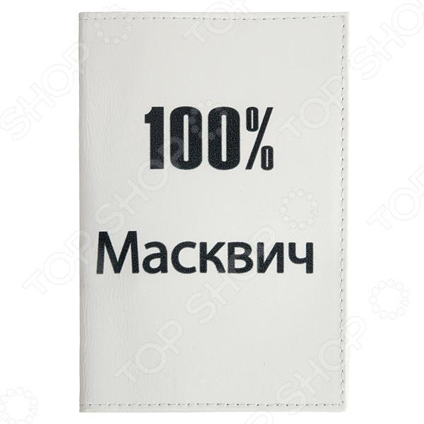 Визитница Mitya Veselkov «100% Масквич» визитница mitya veselkov лось