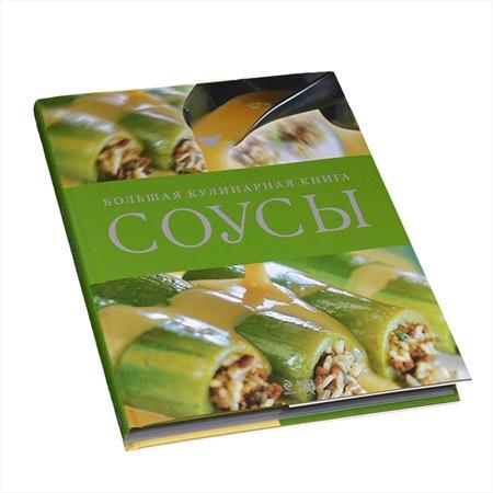 Купить Соусы. Большая кулинарная книга