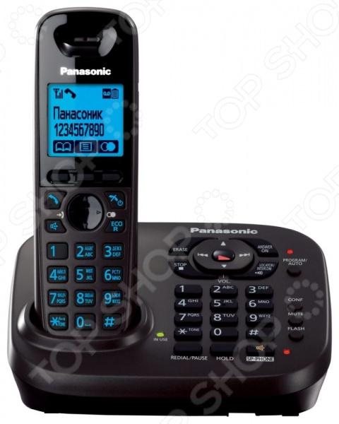 Радиотелефон Panasonic KX-TG6561RUT. Уцененный товар