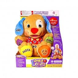 фото Мягкая игрушка интерактивная детская Fisher Price Щенок Ученый. Смейся и учись