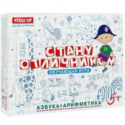 Купить Игра настольная обучающая Стеллар «Стану отличником. Азбука-арифметика»