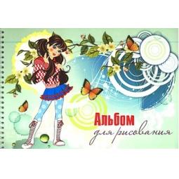 фото Альбом для рисования Ульяновский Дом печати «Девочка»