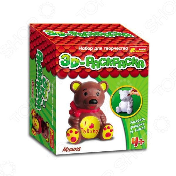 Раскраска 3D Ранок «Медведь»Раскраски<br>Раскраска 3D Ранок Медведь оригинальный подарок для детского творчества. Вместо рисунка на бумаге ребенок будет раскрашивать скульптуру из гипса. Раскрашивание и декоративное оформление игрушки не только принесет ребенку море удовольствия, но и позволит развить у него художественный вкус, внимательность и терпение. Готовая фигурка займет достойное место среди детских поделок и украсит комнату.<br>