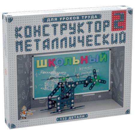 Купить Конструктор металлический Десятое королевство «Школьный-2»