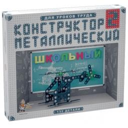 фото Конструктор металлический Десятое королевство «Школьный-2»