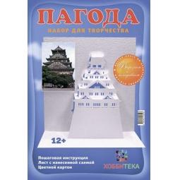 Купить Архитектурное оригами. Пагода
