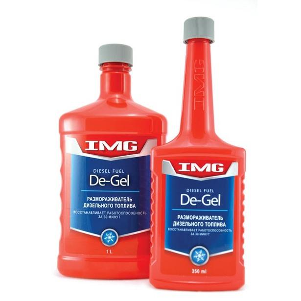 фото Дизель-размораживатель топлива IMG MG-336