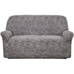 Натяжной чехол на двухместный диван «Виста. Мираж»