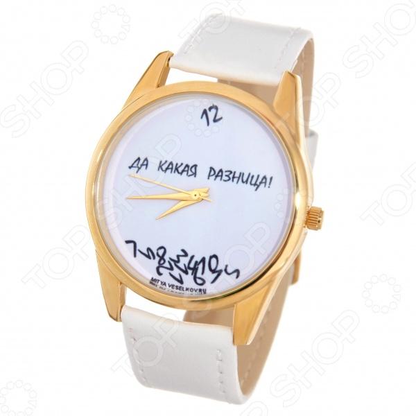 Часы наручные Mitya Veselkov «Да какая разница» Shine часы наручные mitya veselkov часы mitya veselkov камасутра силуэт на белом арт shine 20