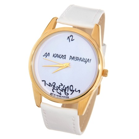 Купить Часы наручные Mitya Veselkov «Да какая разница» Shine