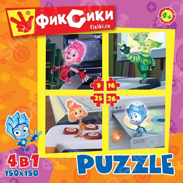 Набор пазлов 4 в 1 Оригами «Фиксики» 12550 набор для творчества оригами фартук д раскрашивания фиксики™ 4 маркера 43 43см 02322