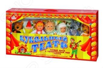 Набор для кукольного театра Весна с персонажами №1 Набор для кукольного театра Весна с персонажами №1 /