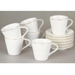 Купить Кофейный набор Rosenberg 8711