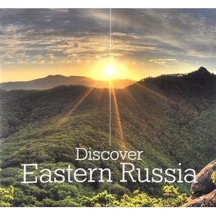 Купить Discover Eastern Russia