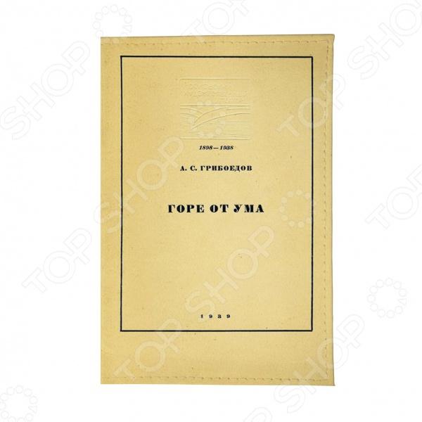 Обложка для паспорта Mitya Veselkov «Грибоедов»Обложки для паспортов<br>Mitya Veselkov Грибоедов это современная и ультрамодная обложка для вашего паспорта. Представленная модель предназначена для людей, которые хотят сделать жизнь ярче, красочней и к традиционным вещам подходят творчески. Изделие подходит как для внутреннего, так и заграничного удостоверения личности. Изготовленная из ПВХ обложка, надежно защитит важный документ от внешнего воздействия, поэтому он всегда будет как новый. Придайте паспорту оригинальности и подчеркните свою уникальность!<br>