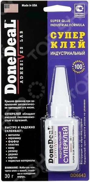 Суперклей Done Deal DD 6643 суперклей done deal dd 6601