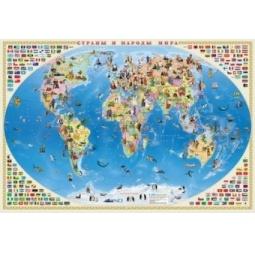 фото Страны и народы мира. Карта настенная ламинированная