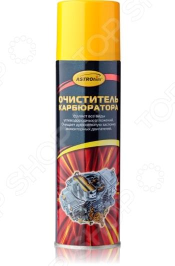 Очиститель карбюратора и воздушной заслонки Астрохим ACT-141