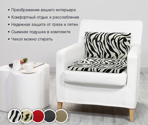 Фото Топпер для кресла Dormeo Relax Sofa 2PCS V2. Цвет: серый