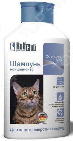 Шампунь для короткошерстных кошек Rolf Club R419Шампуни и кондиционеры для кошек<br>Шампунь для короткошерстных кошек Rolf Club R419 средство для ухода, отличающееся обильным образованием пены и хорошим моющим эффектом, легко смывается. В состав входит уникальное норковое масло и кондиционер для питания и увлажнения кожного и волосяного покрова кошки. Такой состав полностью исключает появление кожных заболеваний и аллергических реакций.<br>