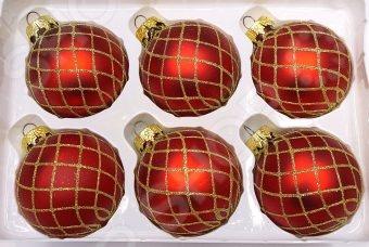Набор новогодних шаров Новогодняя сказка 971961Новогодние шары. Игрушки<br>Набор новогодних шаров Новогодняя сказка 971961 это хорошая возможность украсить елку в доме или в офисе, декорировать помещение или витрины. Украсив помещение новогодними шарами, вы создадите праздничную атмосферу, которая обязательно поднимет настроение и взрослым, и детям. В комплект поставки входят шесть шаров диаметром 7 сантиметров.<br>